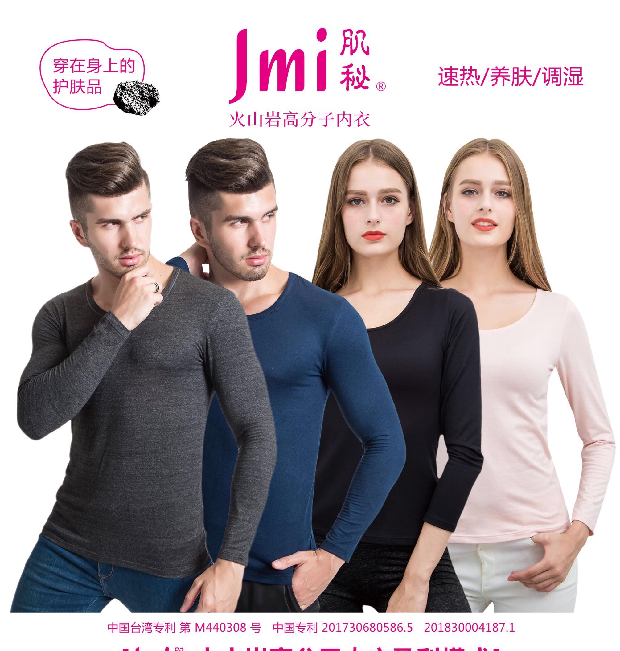 贵州贵阳遵义安顺皮肤干燥的人如何在秋冬季节选择保暖内衣